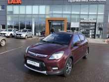 Великий Новгород X50 2015