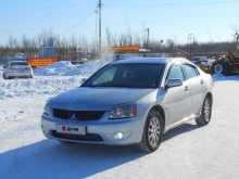 Нижневартовск Galant 2006