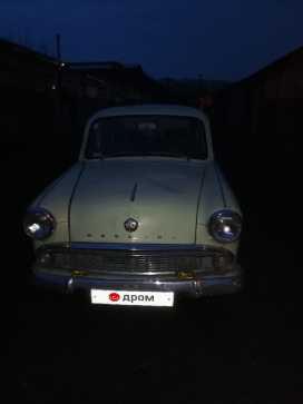 Обь 403 1963