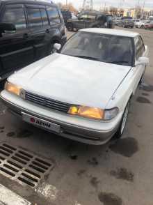 Серпухов Mark II 1990