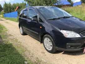 Красноярск C-MAX 2005