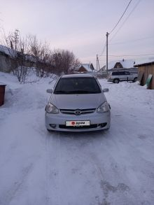 Бердск Echo 2003