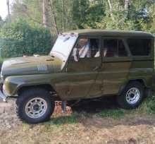 Серпухов 469 1978