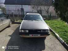 Фрунзе 626 1986