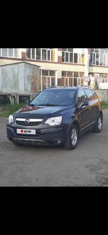 Новокузнецк Winstorm 2009