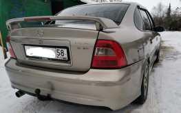 Сердобск Vectra 1999