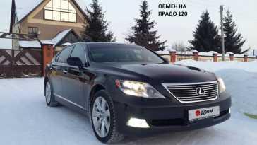 Кемерово LS600hL 2008