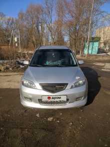 Дмитров Mazda2 2006