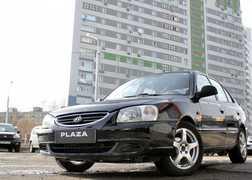 Уфа Accent 2007