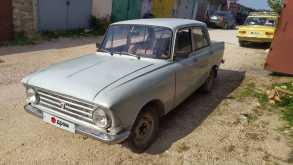 Зуя 408 1969