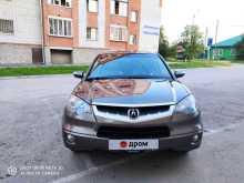 Бердск RDX 2008