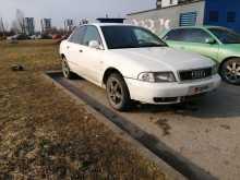 Псков A4 1996