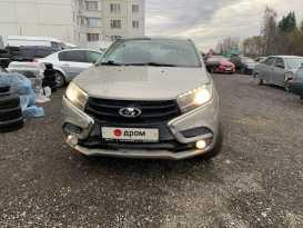 Пермь Х-рей 2017