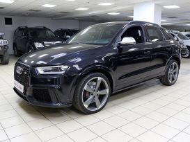 RS Q3 2013