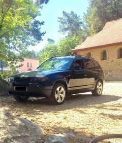 Каменск-Уральский X3 2005