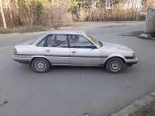 Иркутск Corona 1984