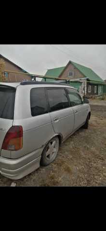 Курган Pyzar 1998