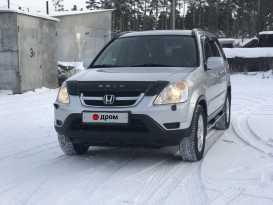 Улан-Удэ CR-V 2004
