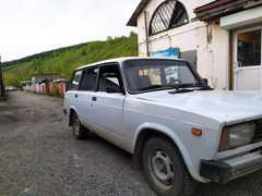 Горно-Алтайск 2104 2001