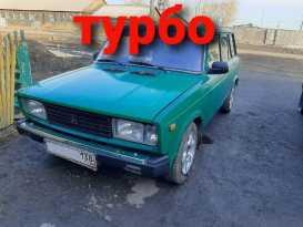 Иркутск 2104 2002