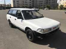 Воронеж Sprinter 1989