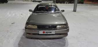 Каменск-Уральский Carina 1992