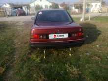 Армянск Sierra 1990
