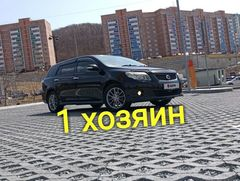 Владивосток Corolla Fielder