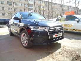 Хабаровск Q3 2015