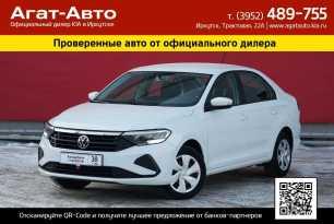 Иркутск Polo 2020
