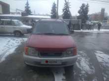 Усть-Лабинск Pyzar 2001