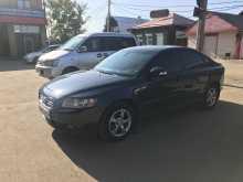 Иркутск S40 2010