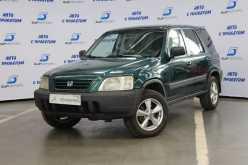 Нижний Новгород CR-V 2000