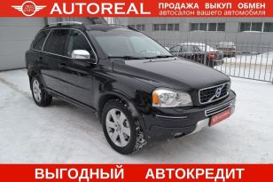 Новосибирск XC90 2012