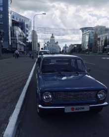 Саранск 2101 1984