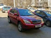 Москва RX350 2008