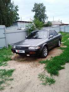Мамонтово Carina II 1992