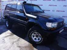 Ярославль Land Cruiser 1994