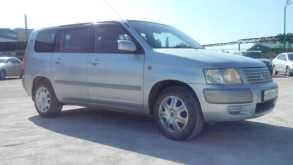 Новосибирск Succeed 2005