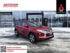 Владивосток ASX 2020