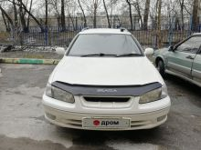 Новосибирск Camry Gracia 1999