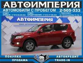 Красноярск RAV4 2012