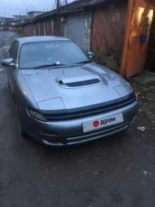 Новокузнецк Celica 1990