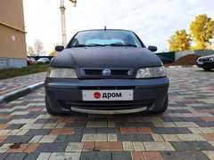 Симферополь Albea 2005