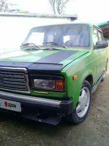 Первомайское 2105 1982
