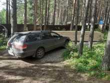 Красноярск Mark II Wagon Qualis