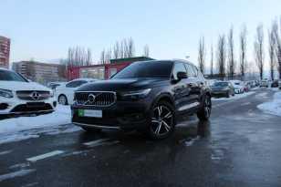 Ставрополь XC40 2019