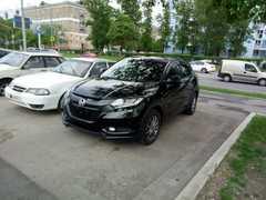 Москва Honda Vezel 2017