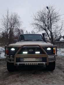 Красноярск Safari 1993