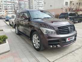 Краснодар QX80 2013